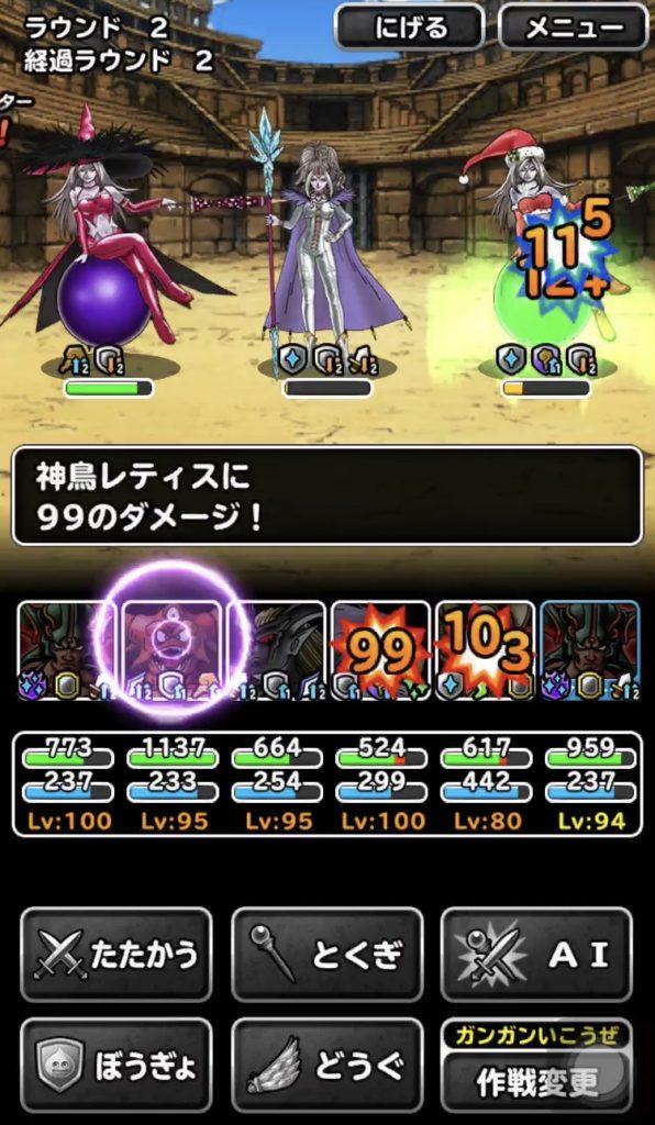 冒険王への旅路レベル22攻略8