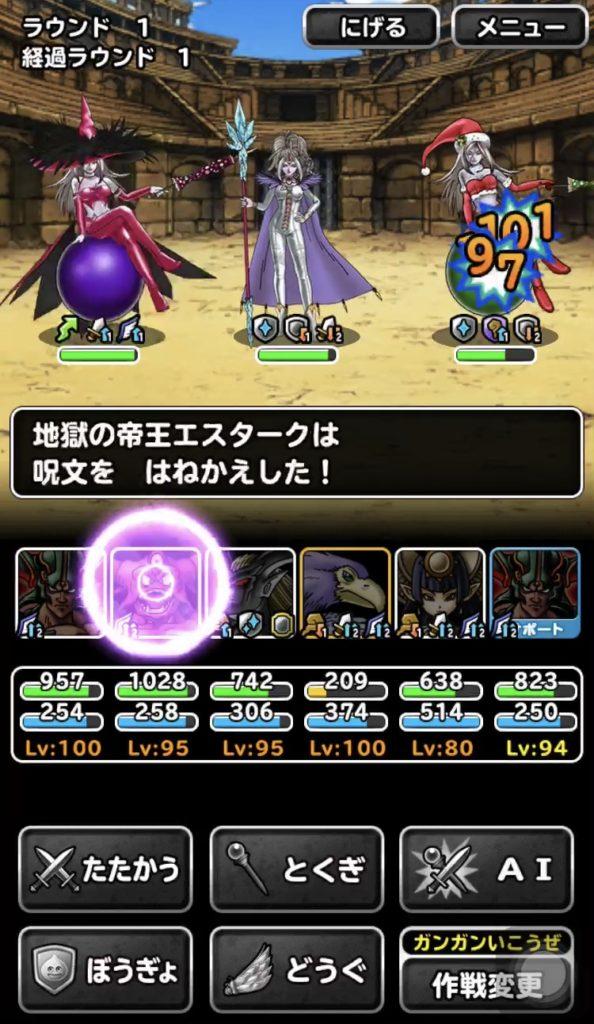 冒険王への旅路レベル22攻略5