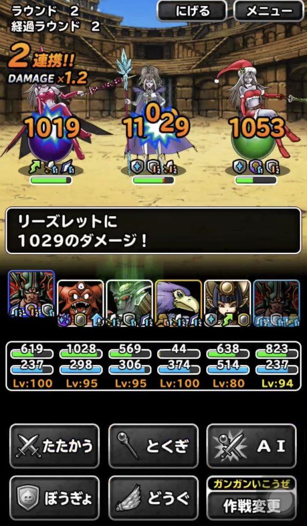 冒険王への旅路レベル22攻略6