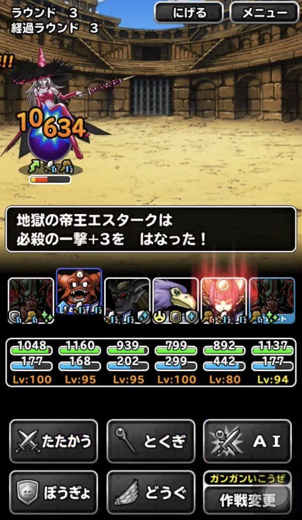 冒険王への旅路レベル22攻略10