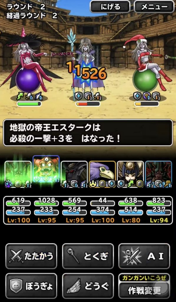 冒険王への旅路レベル22攻略7