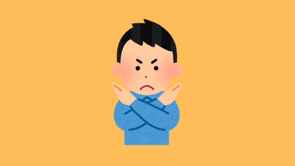 おすすめのニキビケア3