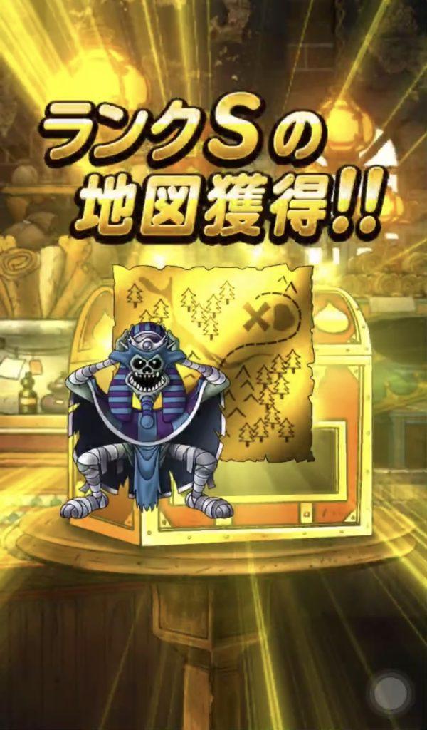 系統の王確定ふくびきセット6