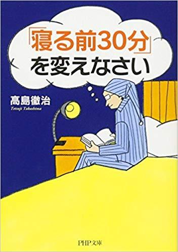 大学生におすすめの本7