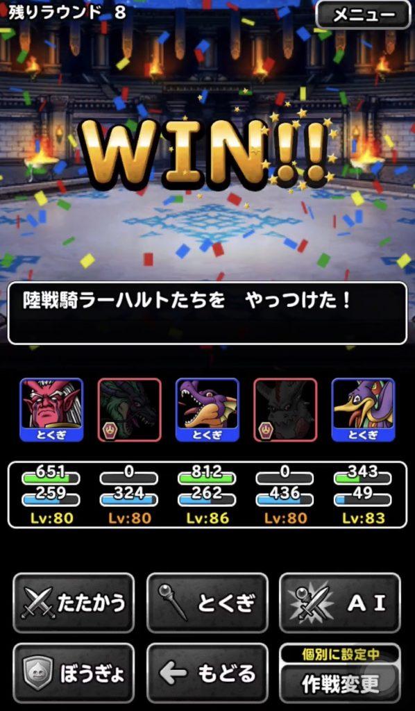 マスターズGP最強パーティのバトル46