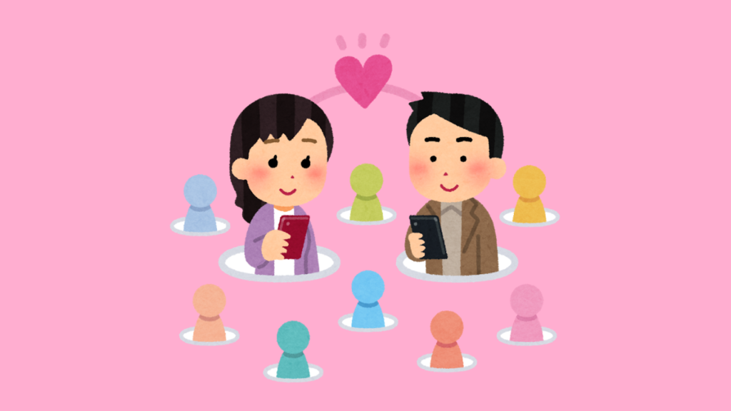 大学生がマッチングアプリで恋人を作る方法