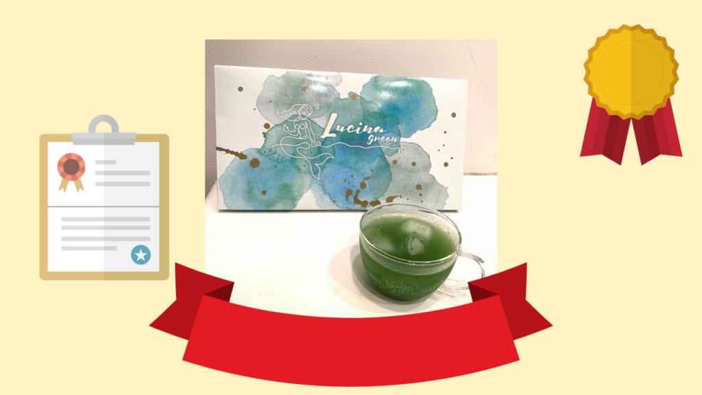 ルキナグリーンの特徴&効果