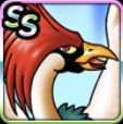 伝説の神鳥ラーミア