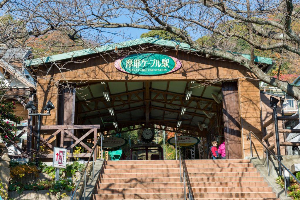 六甲山牧場へのおすすめの行き方6