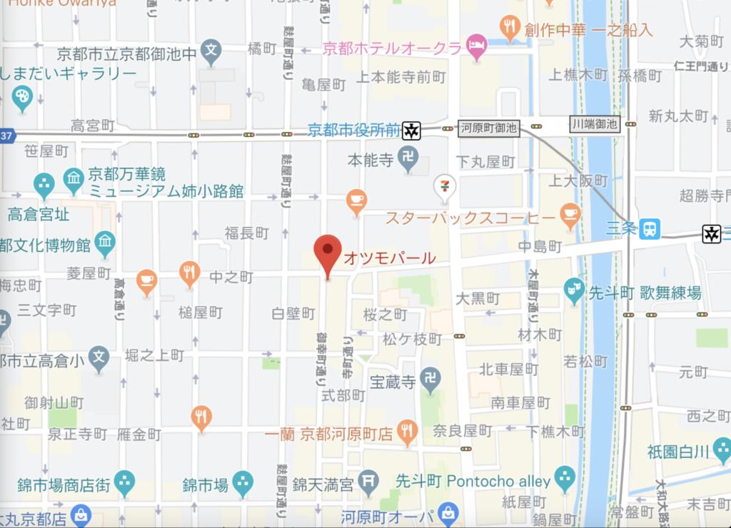 京都にあるオツモパールの場所と行き方