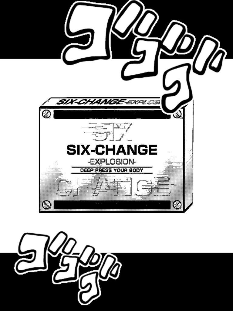SIX-CHANGE(シックスチェンジ)の口コミ・評価