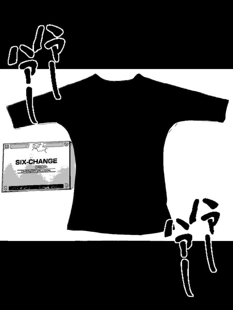 SIX-CHANGE(シックスチェンジ)の口コミ・評価2
