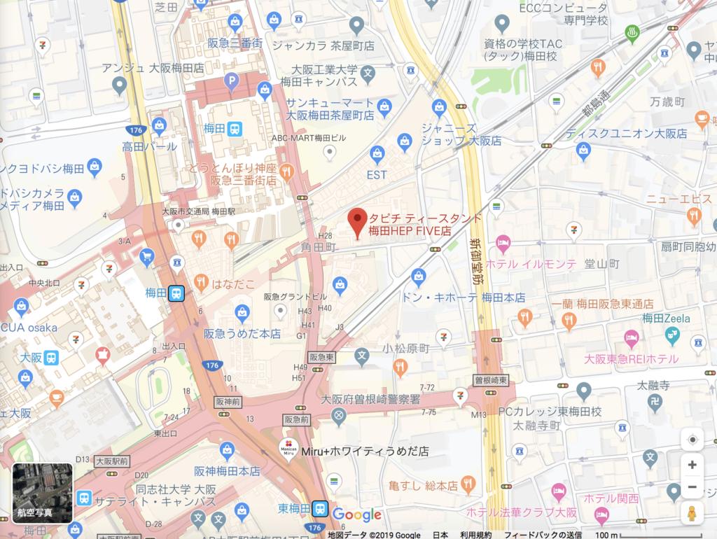 大阪 生タピオカ専門店10の場所2