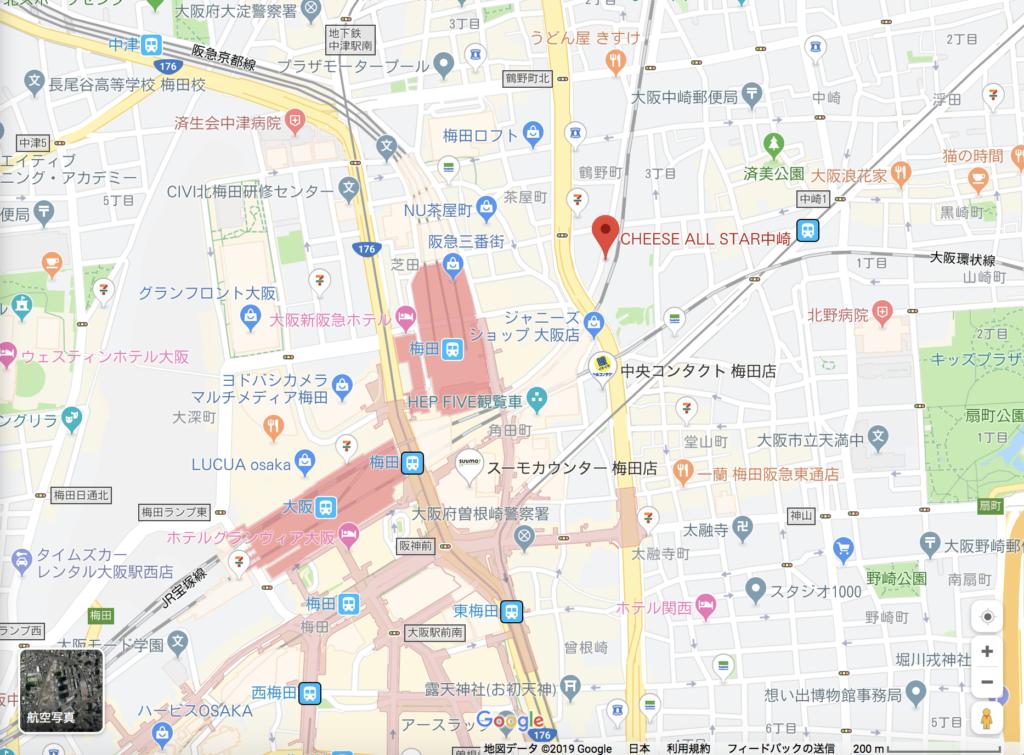 大阪 生タピオカとチーズが食べれるお店