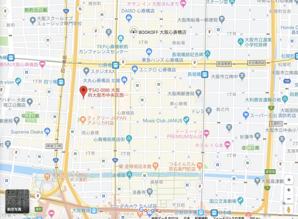 生タピオカ店「味庵茶坊」の場所