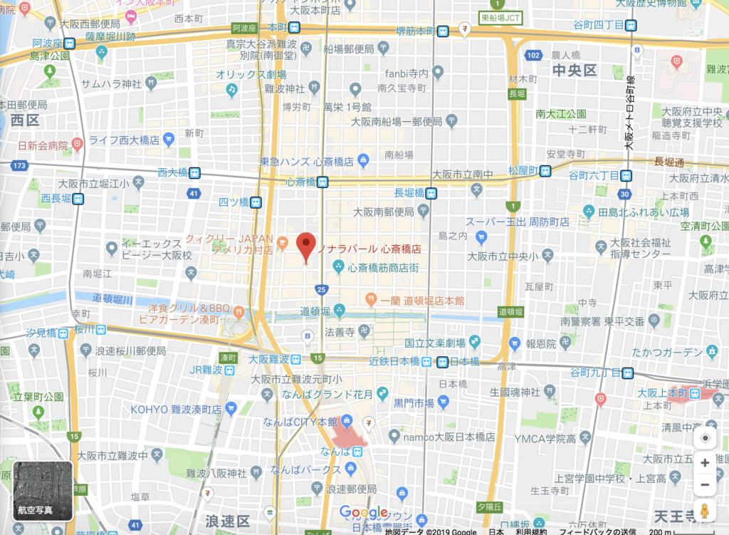 大阪 生タピオカ専門店「ノナラパール」の場所