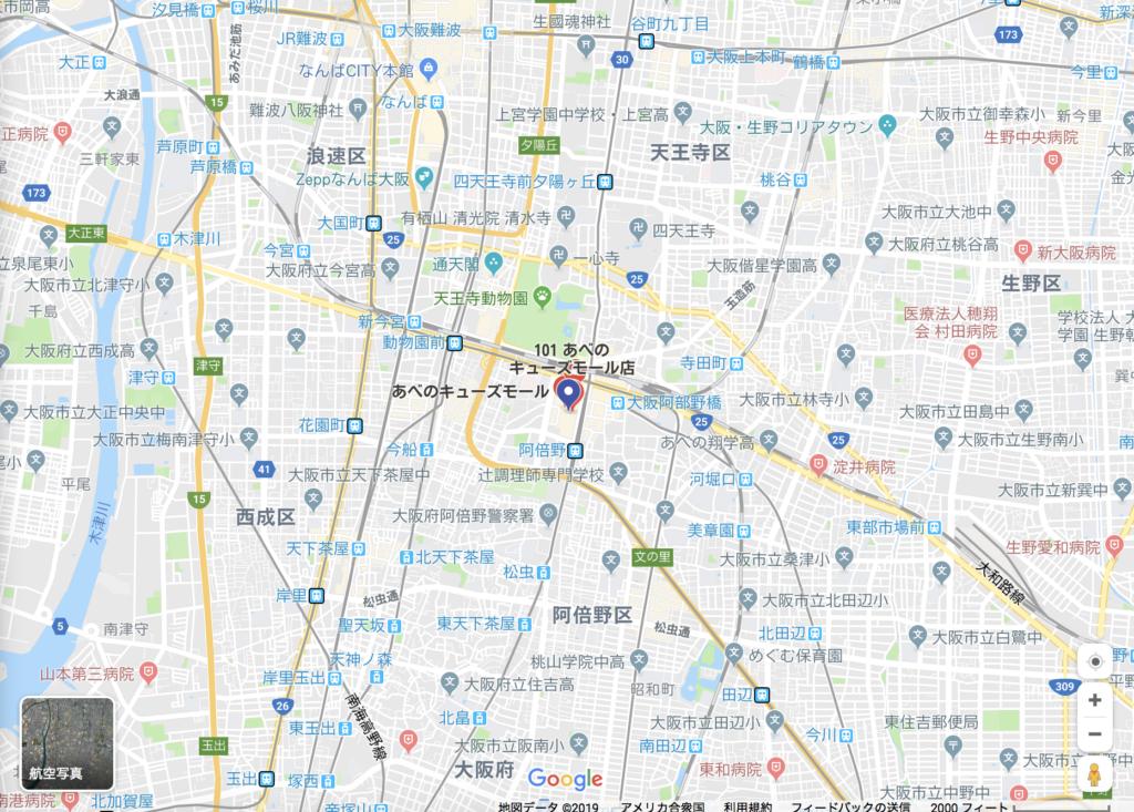 大阪 生タピオカ専門店101(ワンオーワン)の場所1