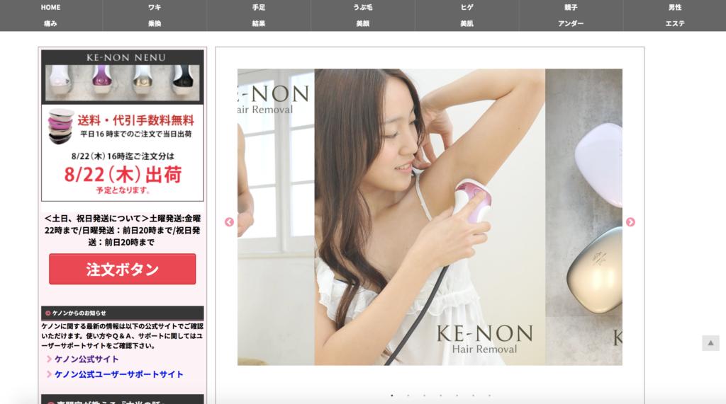 期間によって、1000円〜4000円のクーポン値引きがあるけど、、、。