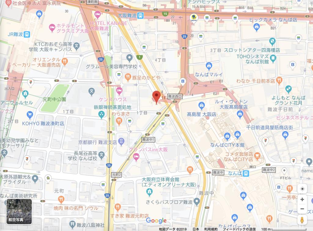 大阪 生タピオカ専門店モッチャムの場所1