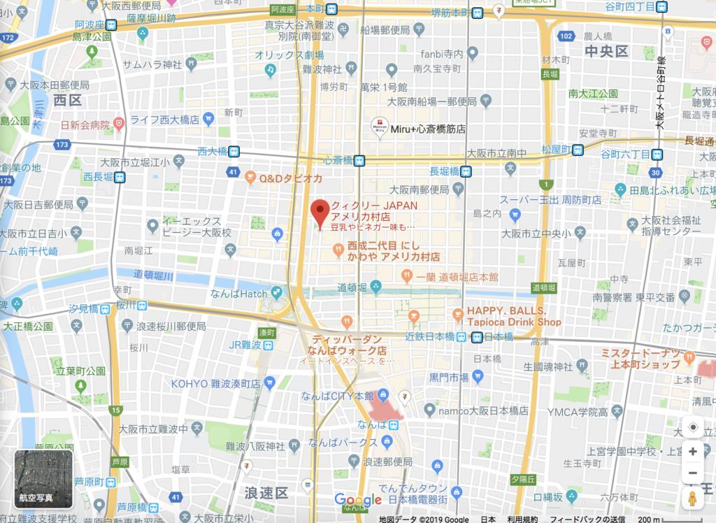大阪 生タピオカのお店の場所4