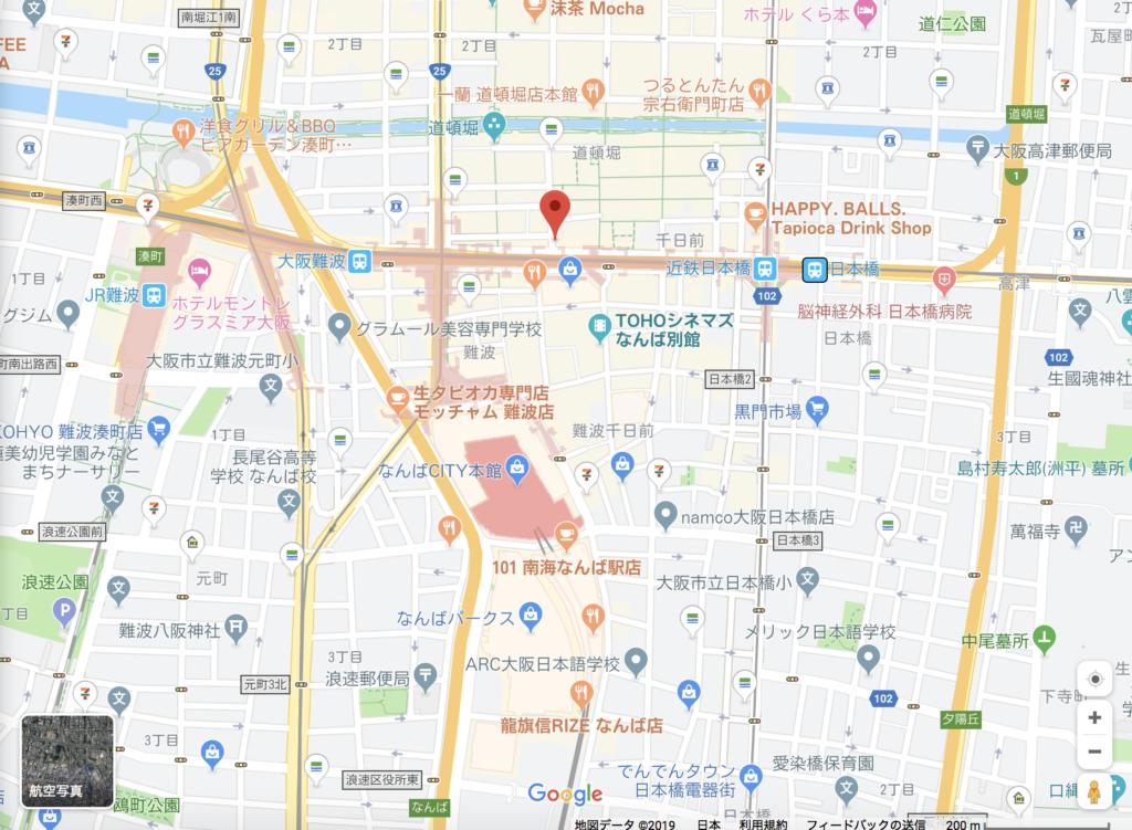 生タピオカ店「タピオカヒーロー」のメニュー2