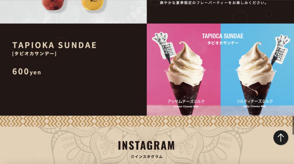 大阪 生タピオカ店10のメニュー6