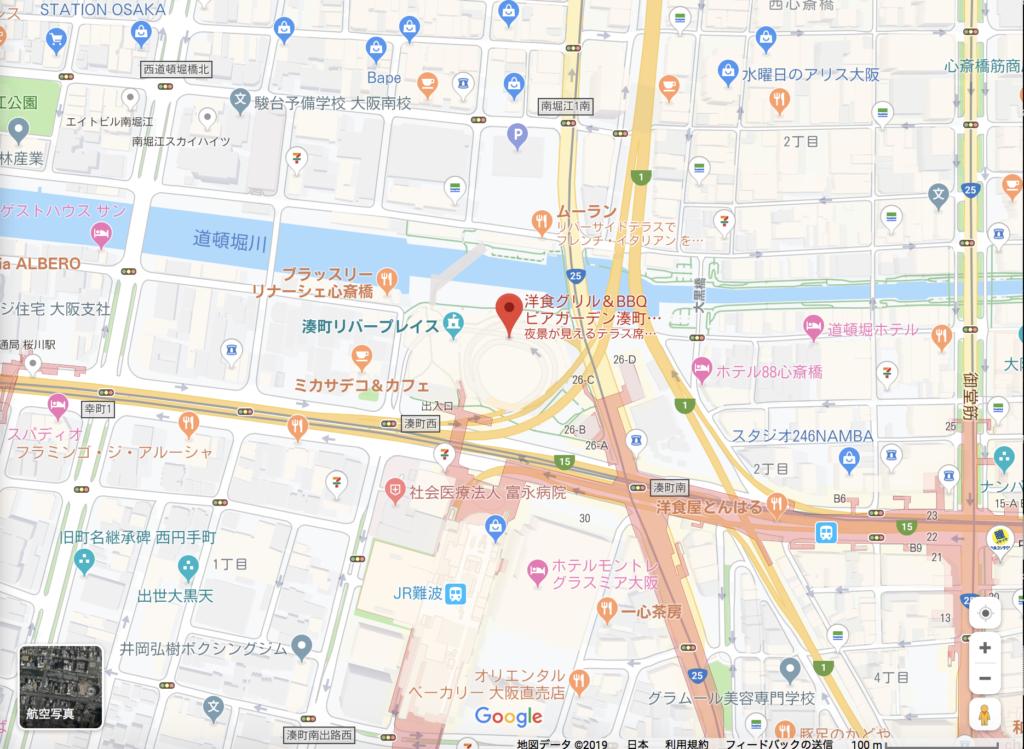 大阪 生タピオカ専門店モッチャムの場所2