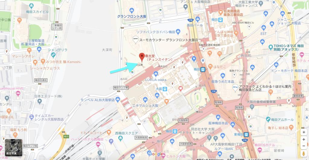 春水堂大阪店の場所&行き方