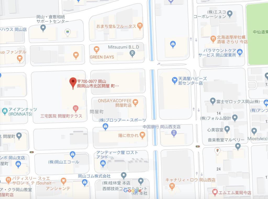 岡山黒糖生タピオカ専門店TAPITORA(タピトラ)の場所
