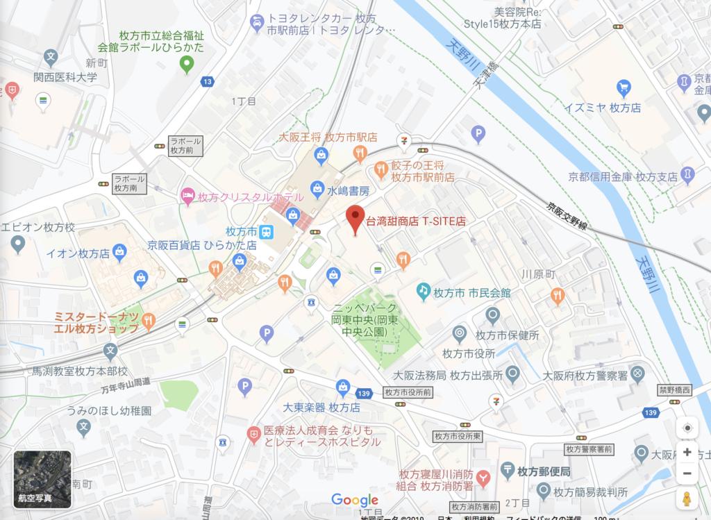 大阪 生タピオカ専門店2