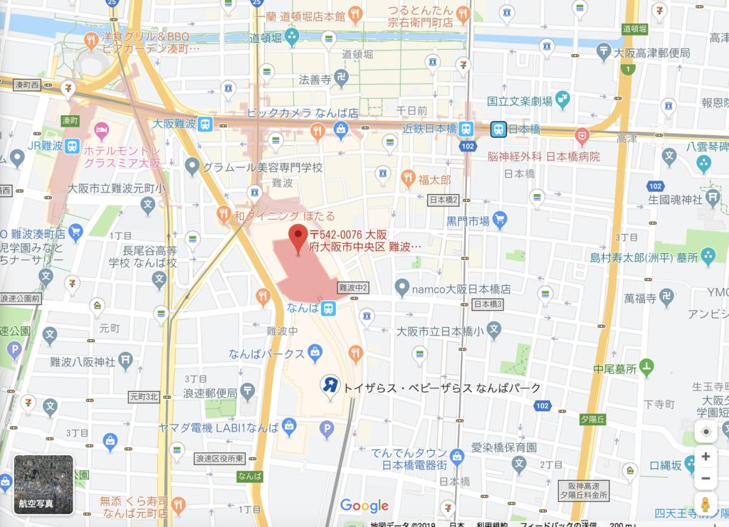 大阪 生タピオカ専門店101(ワンオーワン)の場所2