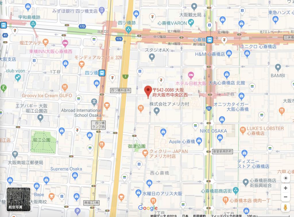 大阪にある京茶KyoTeaの場所はアメ村