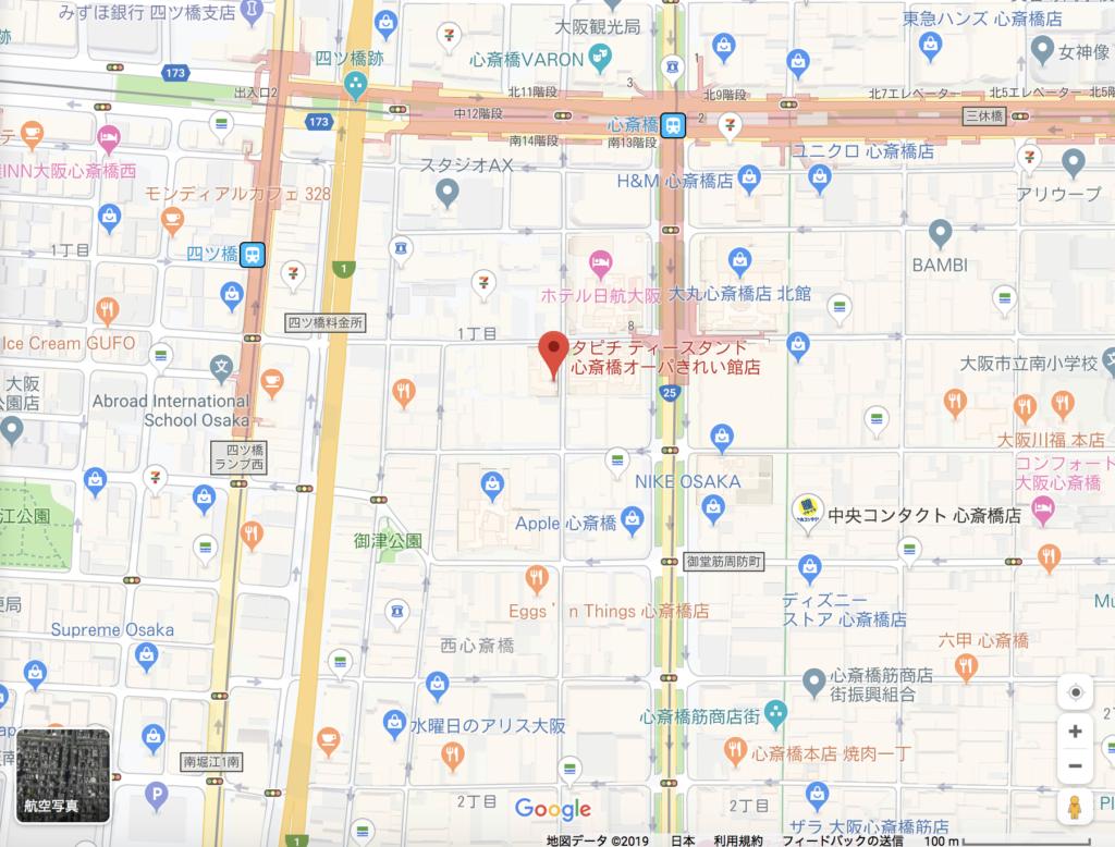大阪 生タピオカ専門店10の場所3