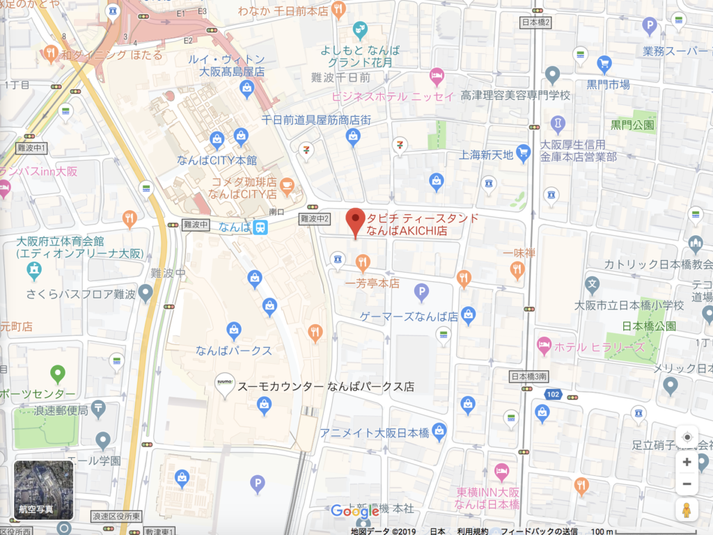 大阪 生タピオカ専門店10の場所1