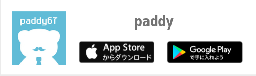 おすすめマッチングアプリ6