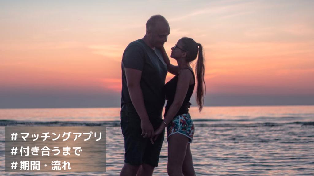 早く恋人を作りたいなら多数のユーザーに一斉に声をかけていくべき!