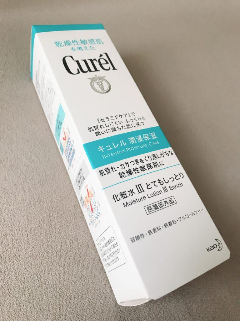 キュレル化粧水Ⅲとてもしっとりのレビュー・口コミ2