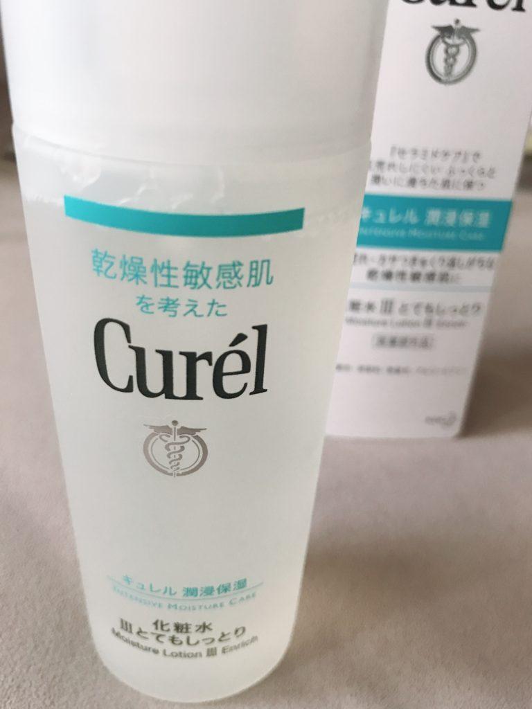 キュレル化粧水Ⅲとてもしっとりの効果
