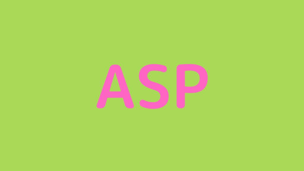 おすすめのASP(ブログの広告)紹介!