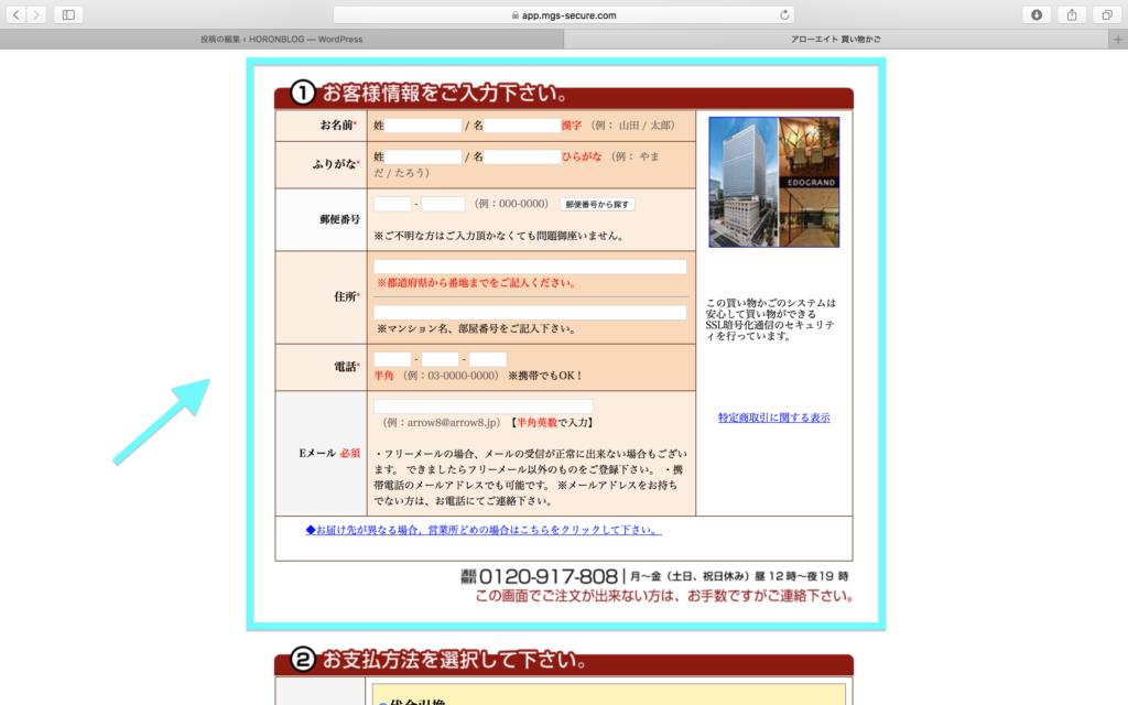 ケノンのPC版公式サイトを分かりやすく案内!23