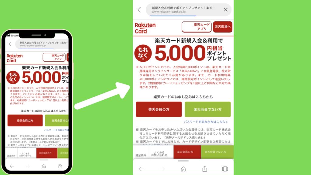 1万円の資金調達完了!残り5万9800円。