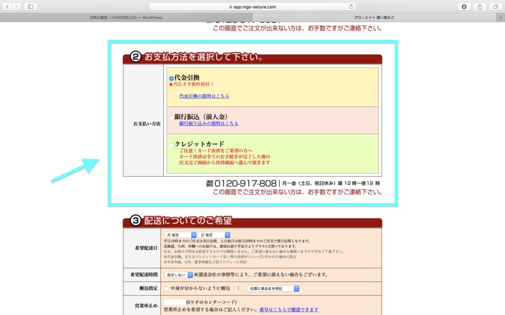 ケノンのPC版公式サイトを分かりやすく案内!24