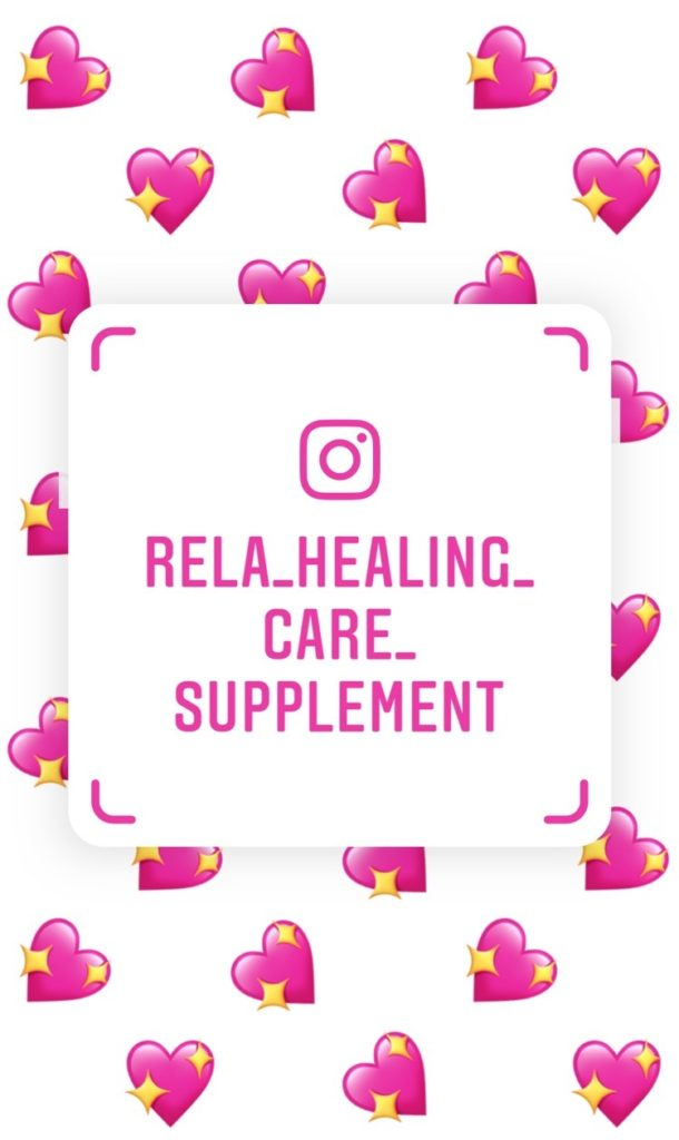 インスタ-@rela_healing_care_supplement