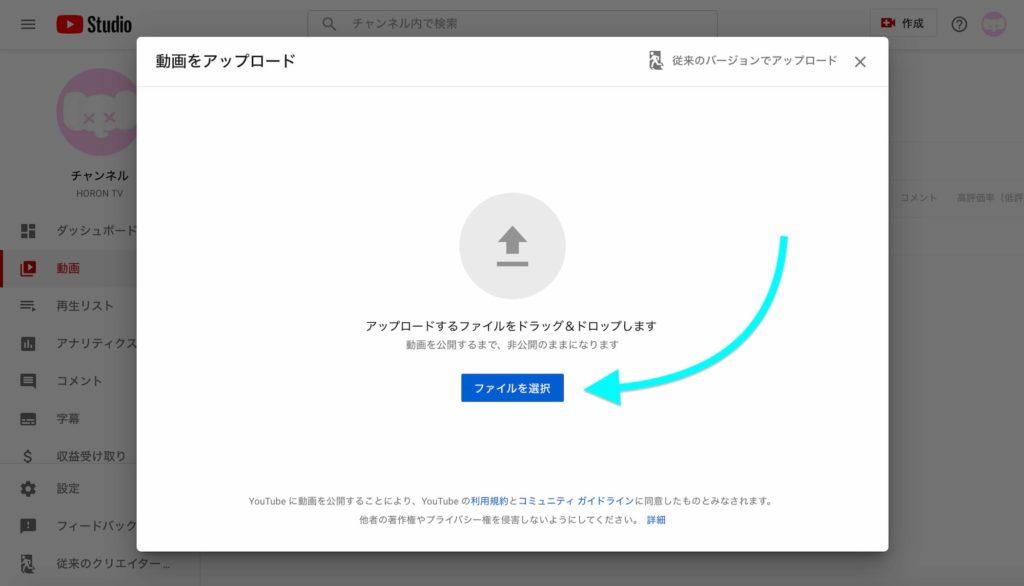 FCPXからYouTubeに共有する方法3