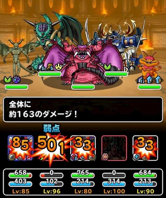DQMSL暗黒の魔人3