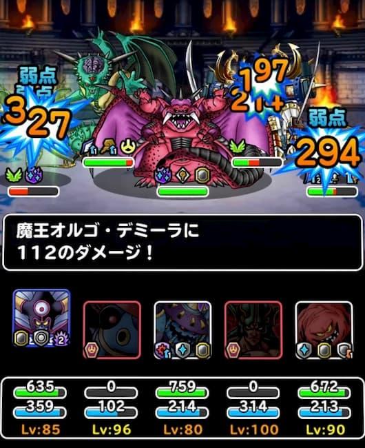 DQMSL暗黒の魔人4