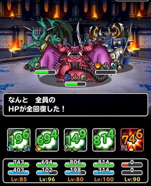 DQMSL暗黒の魔人8