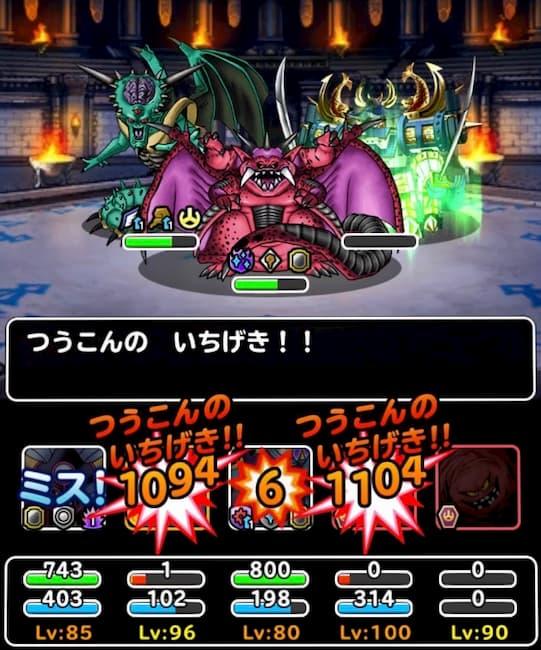 DQMSL暗黒の魔人7