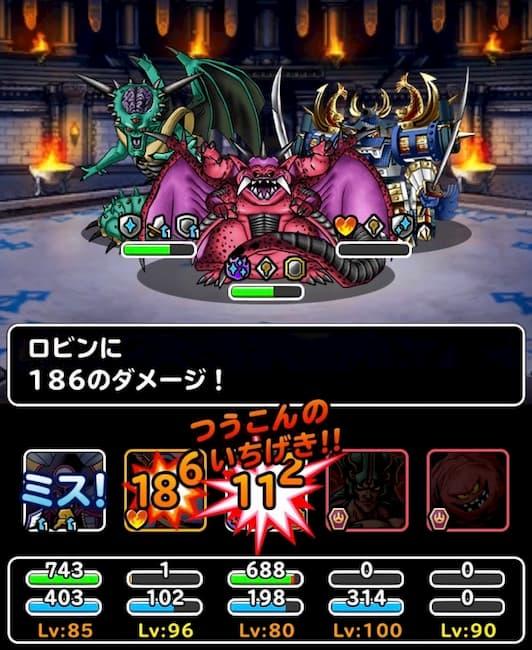 DQMSL暗黒の魔人6