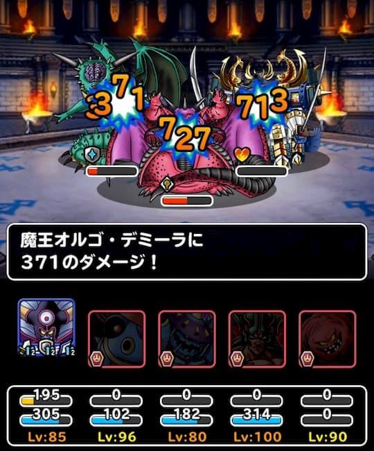 DQMSL暗黒の魔人19
